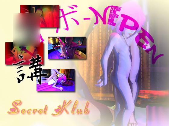 [Robo-Nepen] 秘密のクラブ Secret Klub 1