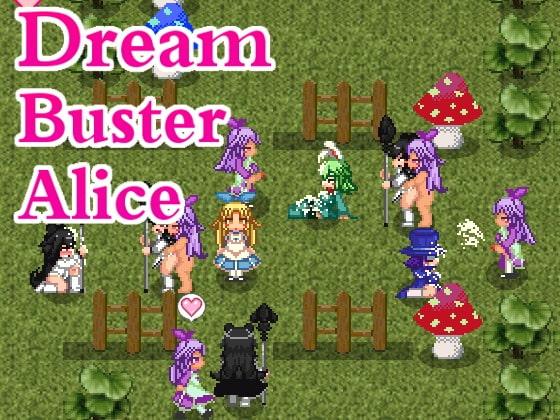 [暇乞い] Dream Buster Alice