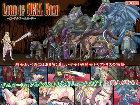 [Elithheart[エリスハート]] Lord of Hell Road ?ロード オブ ヘル ロード ?