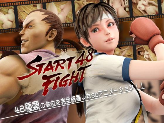 START FIGHT 48