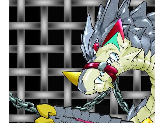 [天ノ狼星] 灰竜の翼1