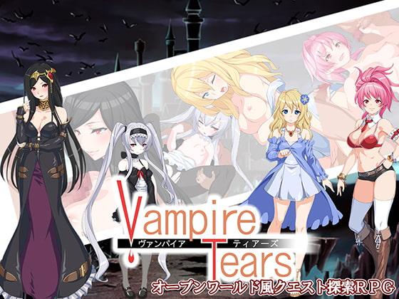 [さぁたいず] VampireTears