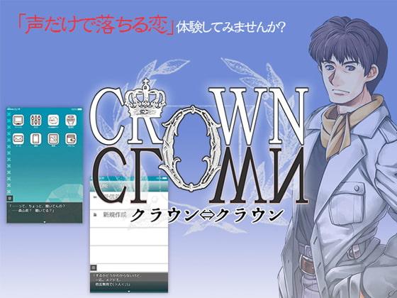Crown⇔Clown(商品番号:RJ195213)
