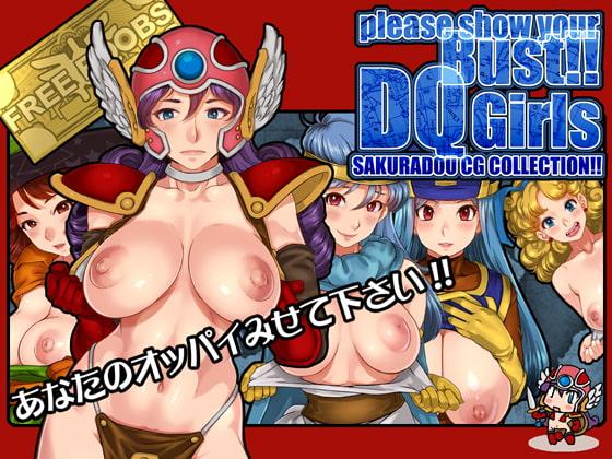 [桜堂] please show your Bust!! DQ