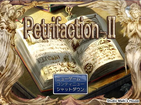 [Maiki's House] Petrifaction-II