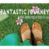 著作権フリーマニアックサウンドコレクション Fantastic Journey