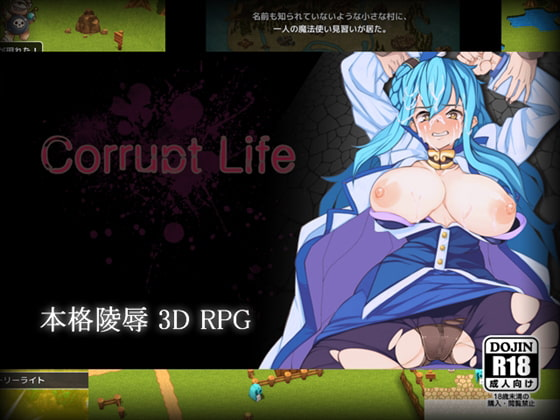 Corrupt Life