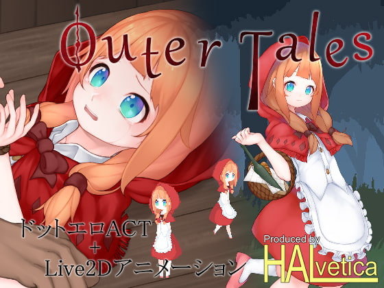 [HALvetica] Outer Tales