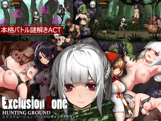 [RJ219689] Exclusion Zone: Hunting Ground