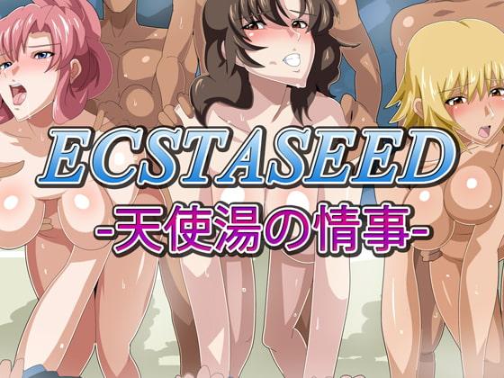 ECSTASEED-天使湯の情事-