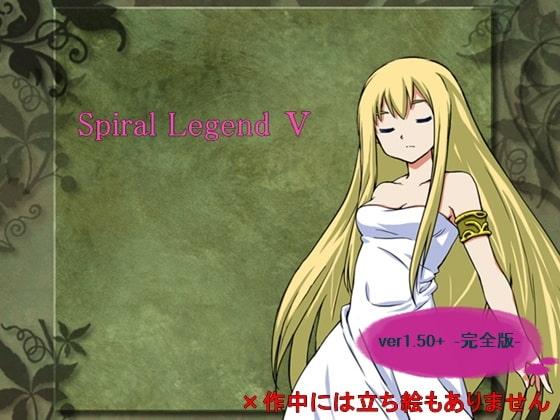 [Expiacion] Spiral Legend V