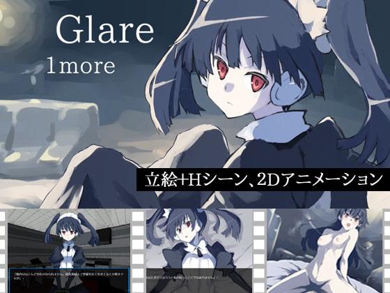 [クレナイブック] Glare1more