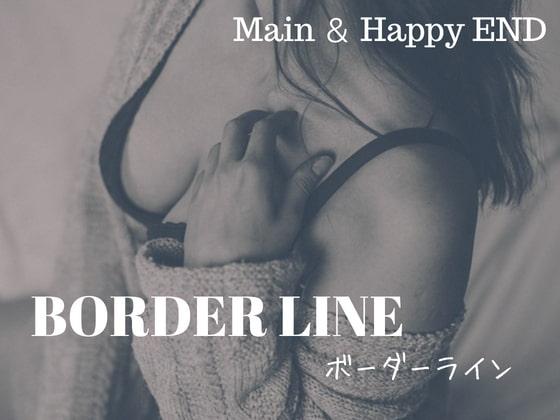 [ELIXIR] ボーダーライン【本編+Happy End】