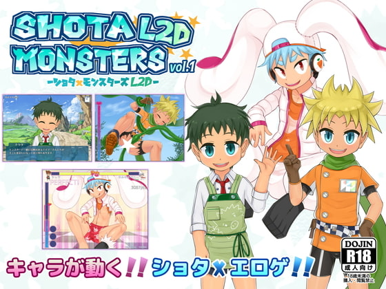[RJ229384] SHOTAxMONSTERS L2D vol.1