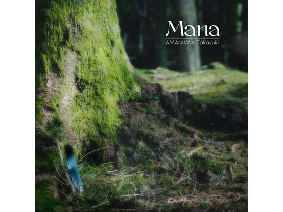 [Natural Wings] Mana