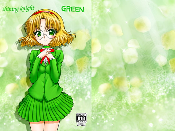 [愛は暗闇] shining knight GREEN