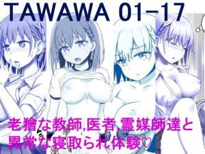 tawawa 01-17