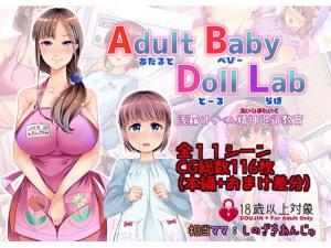 AdultBabyDollLab