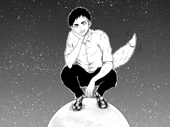 [硝石結晶] フルムーン