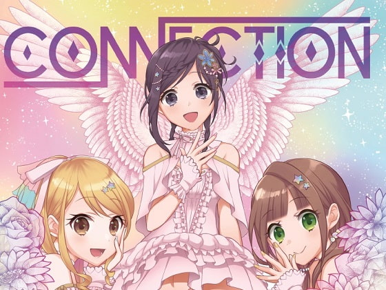 [Azur] CONNECTION