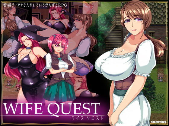 [RJ238739] WIFE QUEST