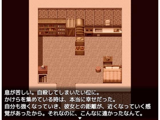 [yatsureCreate] 【デジノベ】迷った森にいたケモミミ娘が死にかけで偉そうだ。