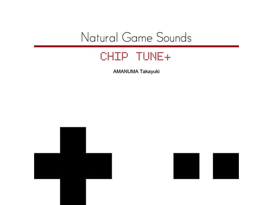 [Natural Wings] Natural Game Sounds CHIP TUNE+