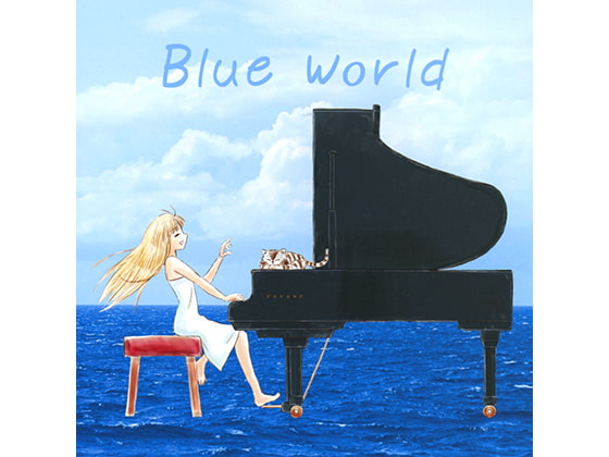 [OriverMusic] Blue World