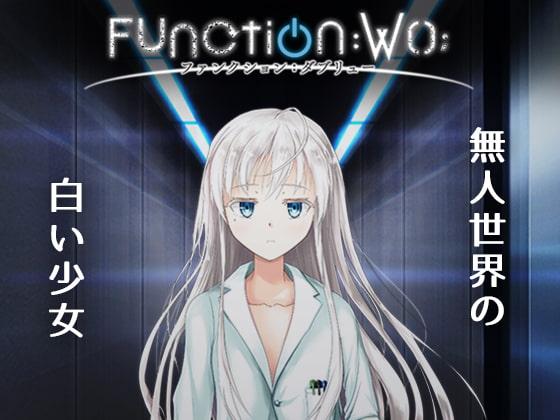[Meim] Function:W();