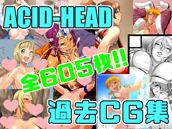 [ACID-HEAD] ACID-HEAD過去CG集
