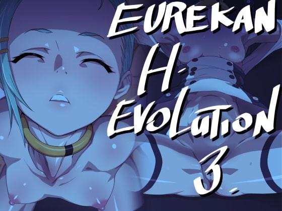 [ICE-PLACE] EUREKAN H EVOLUTION 3