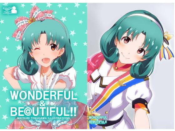 [はっちゃけ荘] Wonderful&Beautiful!!