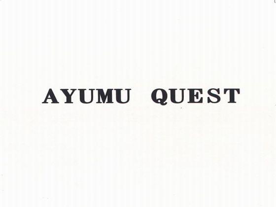 [HR FACTORY] AYUMU QUEST