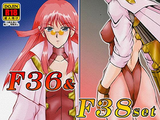 [ぱるぷんて] F36&F38set