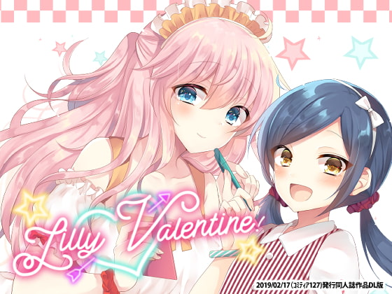 [Honey Lip] Lilly Valentine!