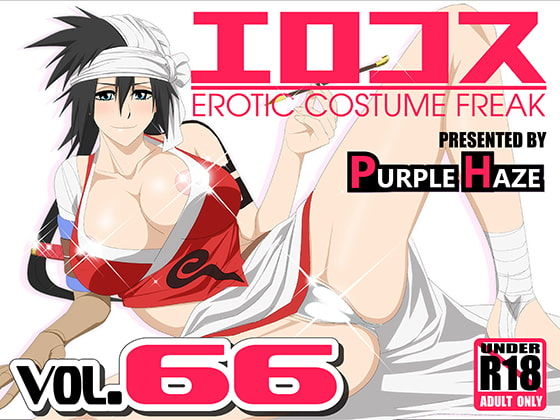 [PURPLE HAZE] エロコス Vol.66