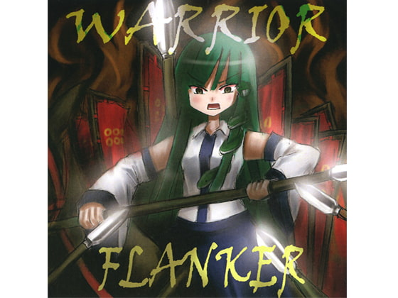 [FLANKER] WARRIOR
