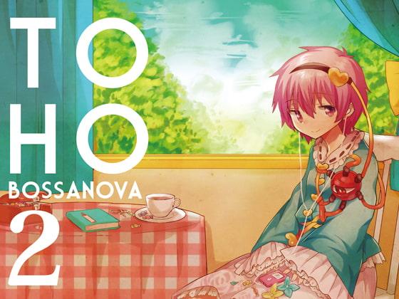 [ShibayanRecords] TOHO BOSSA NOVA 2