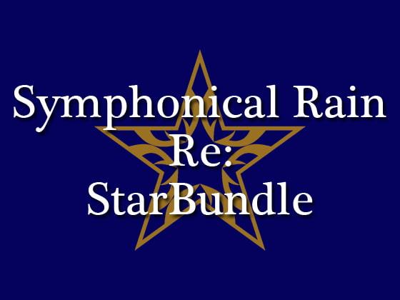 【音楽素材集】Symphonical Rain Re:StarBundle 【Wav音源 全52曲収録】
