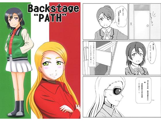 "[Carthaminum] Backstage""PATH"""