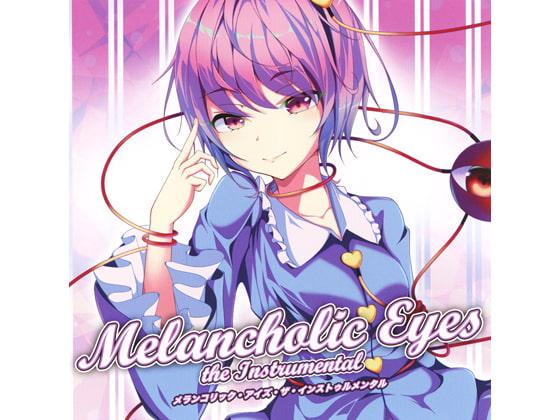 [EastNewSound] Melancholic Eyes the Instrumental