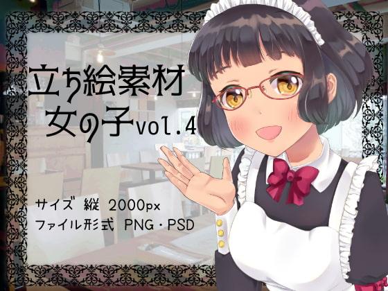 【立ち絵素材】女の子-Vol.4