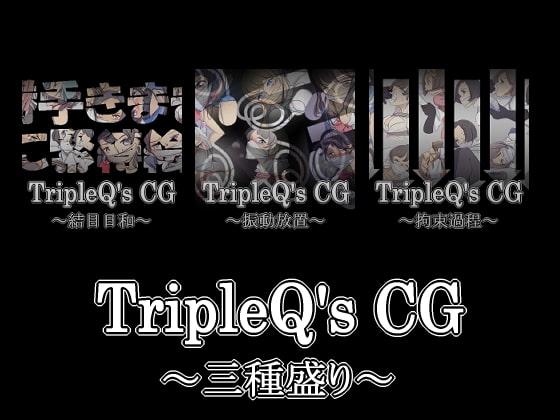 [TripleQ] TripleQ'sCG~三種盛り2019(2回目)~