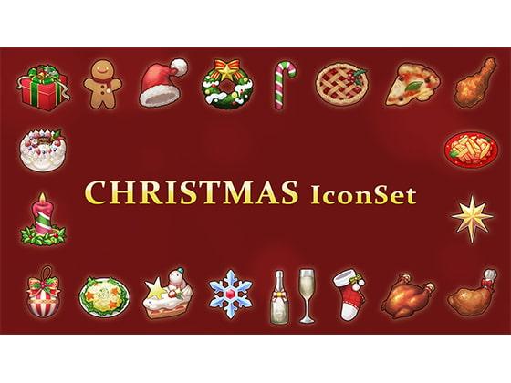 クリスマスアイコンセット