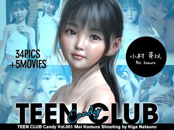 [夏野企画] TEEN CLUB Candy 001 小村芽以