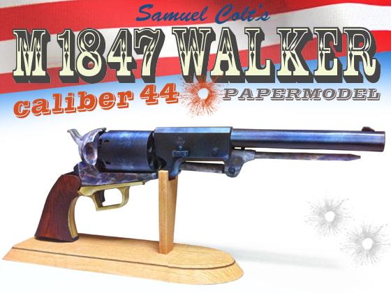 [Daumier_Smith] 【ペーパーモデル】S○muel Colt's ○1847Walker