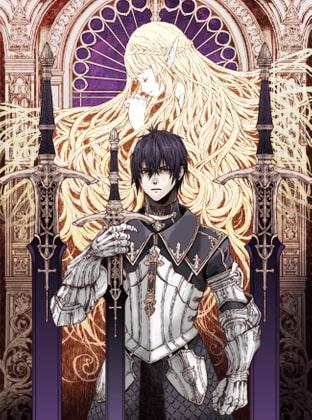 【絵本】純白の黒騎士と涙の女神(商品番号:RJ302063)