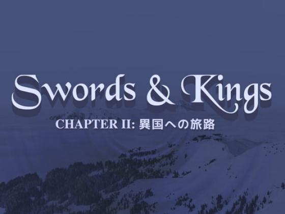 [MAGICBOX] Swords & Kings 異国への旅路