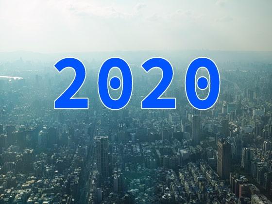 2020(商品番号:RJ306404)