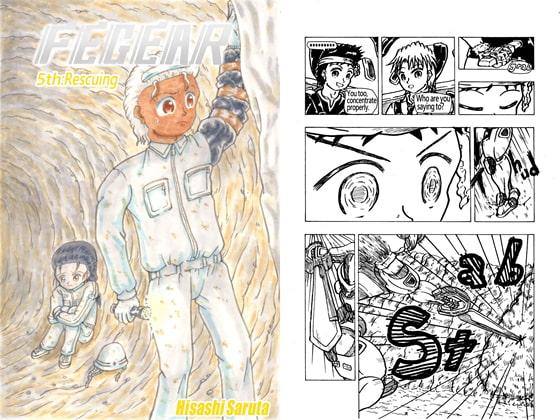 "[Hisashi Saruta Comics] FEGEAR 5th ""Recsuing"""
